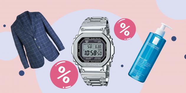 Промокоды дня: скидки на одежду, наручные часы и аптечную косметику