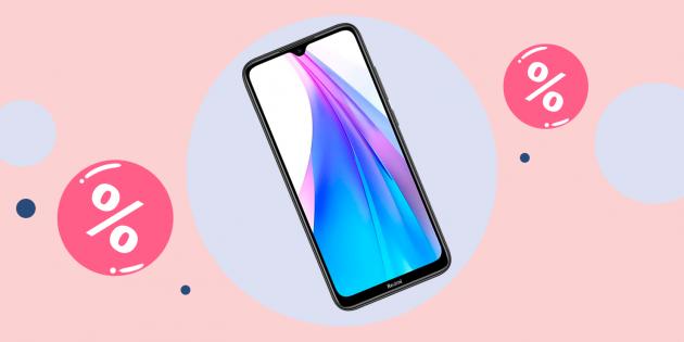 Промокоды дня: скидки 15% на телефоны Xiaomi в Ozon.ru