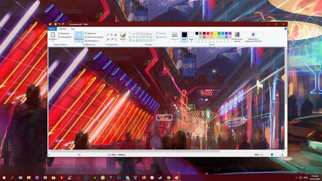 Как сделать скриншот на Windows 10: PrtSc + Paint