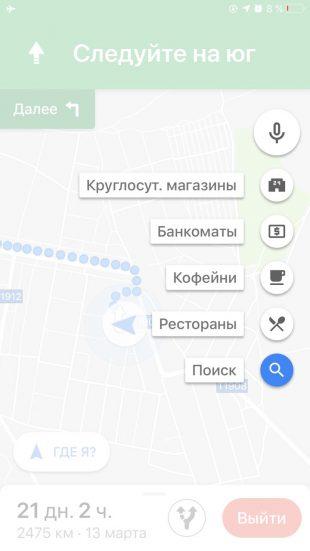 Как найти нужную локацию на Google Maps