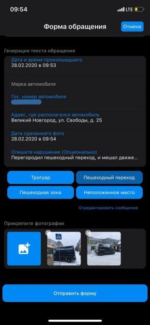 photo_2020-02-28_09-56-12_1582873088-310