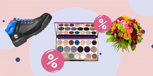 Промокоды дня: скидки на косметику, модную обувь и доставку цветов