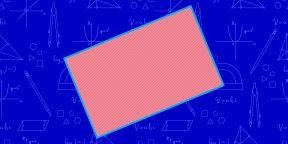 Как найти периметр прямоугольника