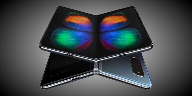 Складной Galaxy Fold 2 получит новый экран, стилус и камеру от Galaxy S20+