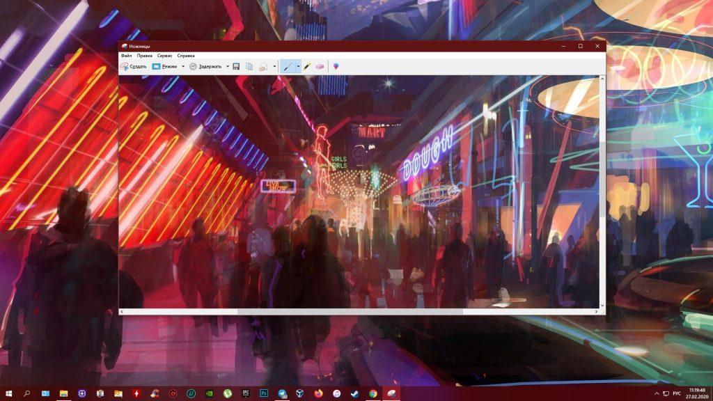 Скриншот Windows 10: программа «Ножницы»