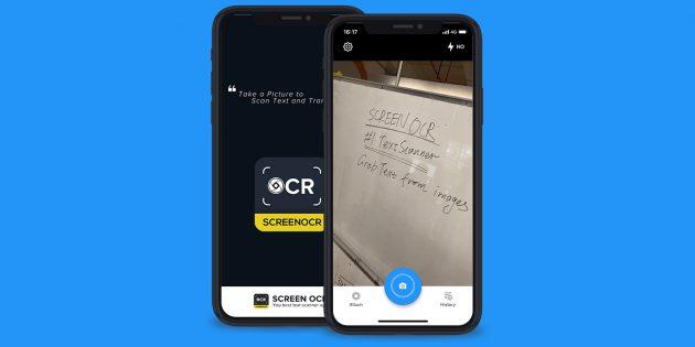 ScreenOCR — бесплатное приложение для распознавания текста на фото