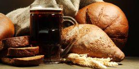 Пиво, кофе и хлеб могут быть частью здорового образа жизни. И вот почему