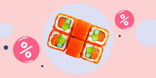 Промокоды на доставку еды к 8марта: скидка 20% на первый заказ в «Тануки»