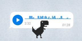 «Звукозавр» — Telegram-бот, который отругает любителей аудиосообщений