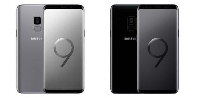 Цена дня: Galaxy S9 за 25 990 рублей в «Билайне»