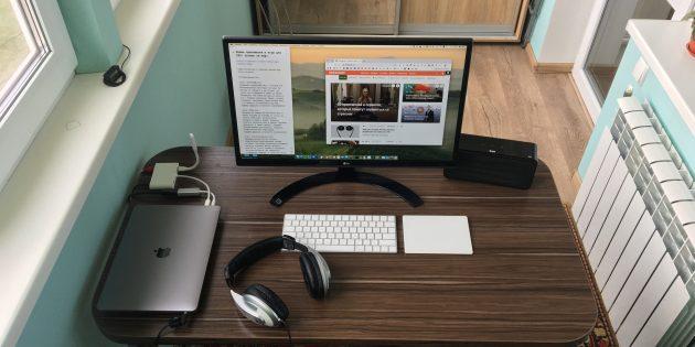 Как обустроить домашний офис: выберите подходящее место
