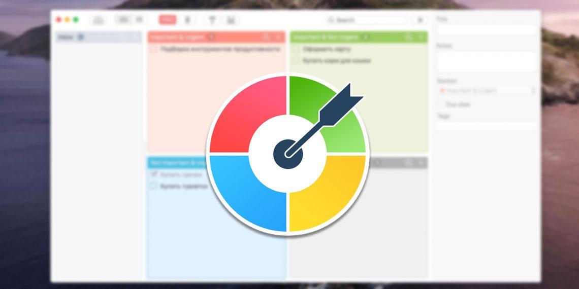 10 инструментов для концентрации внимания на работе