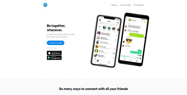 Бесплатные видеоконференции: Facebook Messenger