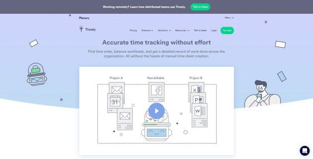 Как работать удалённо: тайм-трекер Timely