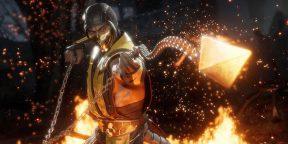 В Mortal Kombat 11 для PS4 и Xbox One можно играть бесплатно до 9 марта