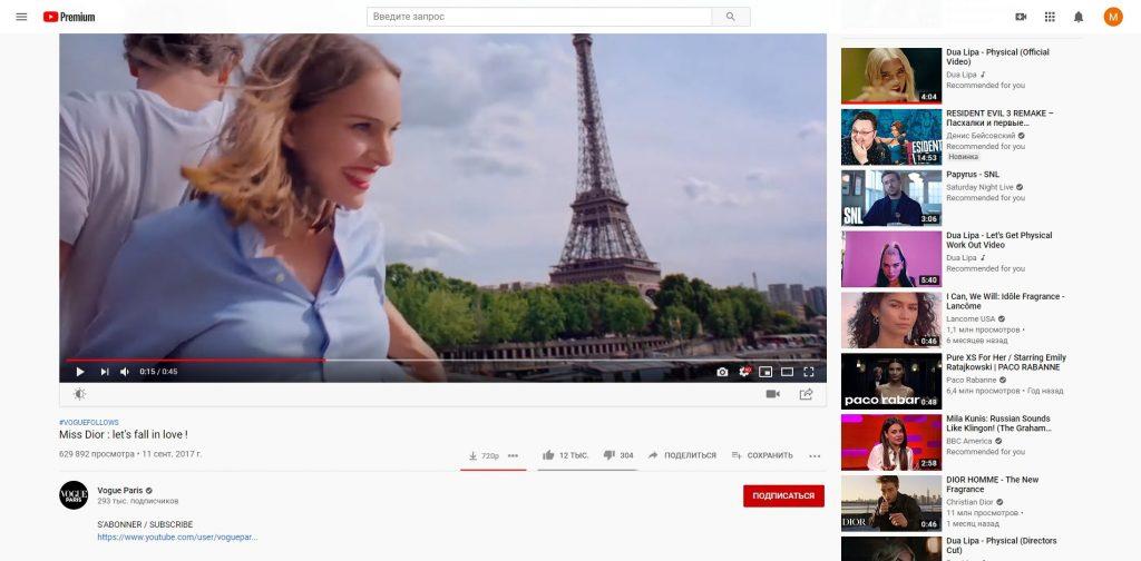 Как сохранить видео с YouTube на компьютер с помощью расширений для браузера