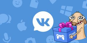 «ВКонтакте» теперь позволяет создавать вишлисты и покупать подарки друзьям