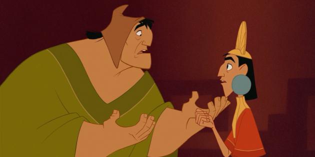 Смешные мультфильмы: «Похождения императора»