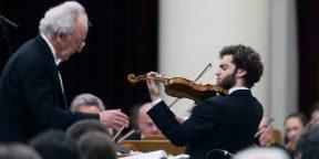 Петербургская филармония начнёт транслировать концерты на YouTube. Первый уже сегодня