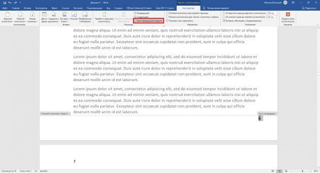 Как пронумеровать страницы в ворд для Windows: Разорвите связь в номерах страниц разных разделов