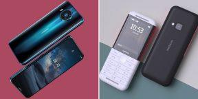 Nokia представила три новых смартфона и возрождённую «звонилку» 5310