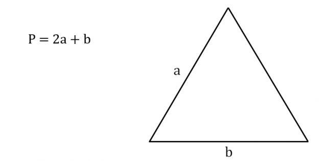 Как вычислить периметр равнобедренного треугольника, зная боковую сторону и основание