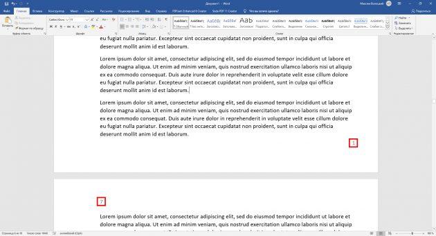 Как пронумеровать страницы в ворд для Windows: Преобразуйте формулу обратно в число