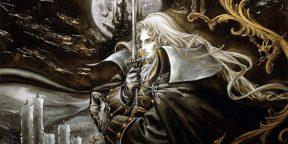 На iOS и Android вышла легендарная Castlevania: Symphony of the Night
