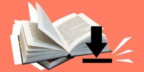 7 мест, где можно скачать книги легально