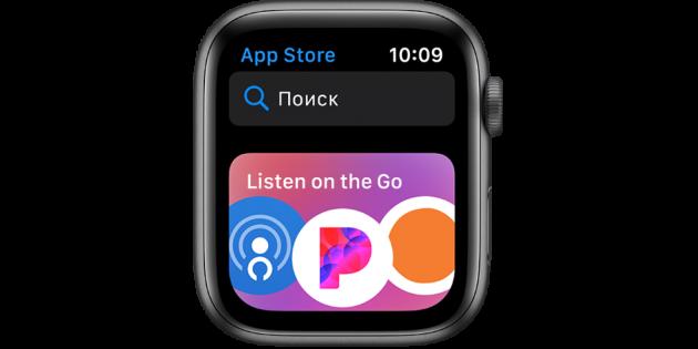 Раскрыты ключевые особенности Apple Watch Series 6 и watchOS 7