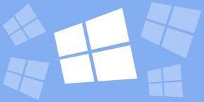 8 способов сделать скриншот в Windows 10