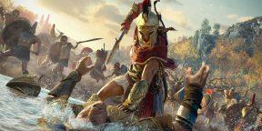 В Assassin's Creed: Odyssey можно бесплатно поиграть на всех платформах