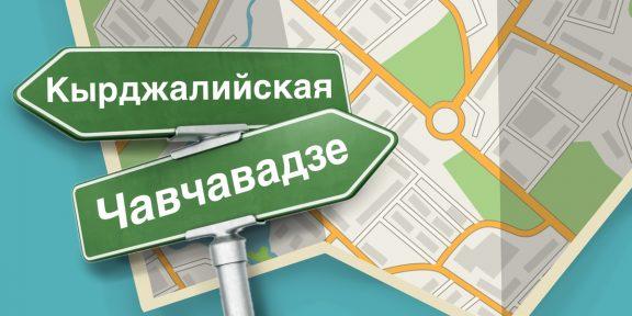Вы не сможете выговорить названия этих 12 улиц. Но попробуйте!