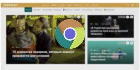 Chrome поможет адаптировать сайты для людей с нарушением зрения