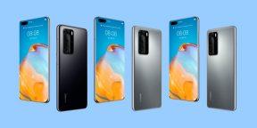 Флагманы Huawei P40 полностью рассекретили до презентации