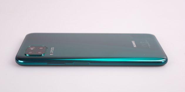 Huawei P40Lite: автономность