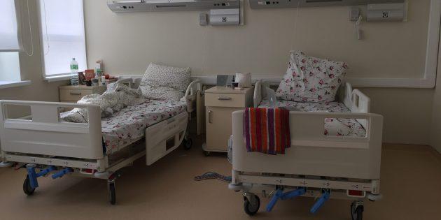 условия для пациентов с коронавирусом