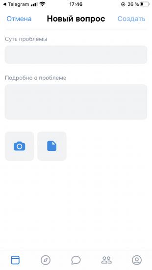 Как восстановить страницу «ВКонтакте»: задайте вопрос