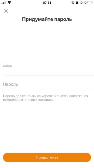 Как восстановить удалённую страницу в «Одноклассниках»: придумайте пароль