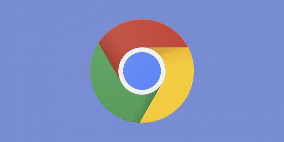 Как группировать вкладки в Chrome