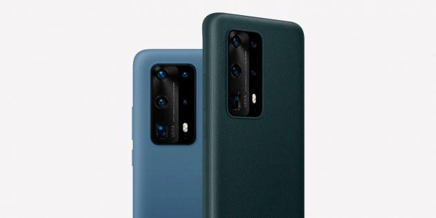 Новые смартфоны: Huawei P40Pro+