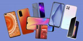 Лучшие смартфоны февраля — 2020