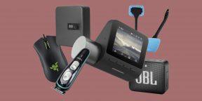 Находки AliExpress: видеорегистратор, напольные брусья для дома и москитная сетка