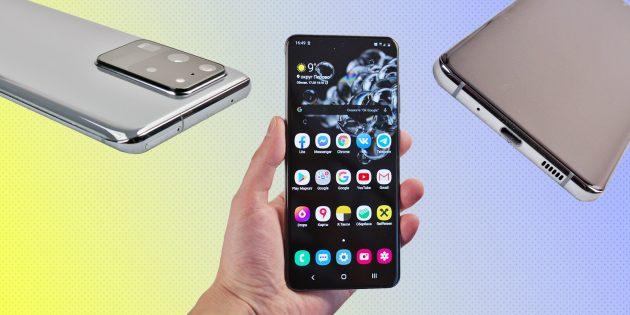 Обзор Samsung Galaxy S20 Ultra — ультрадорогого смартфона для максималистов