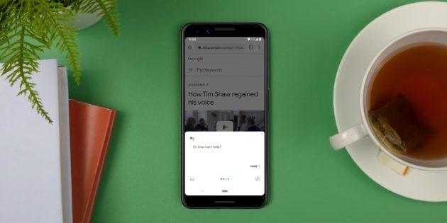«Google Ассистент» научился читать веб-страницы вслух, в том числе и на русском