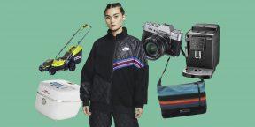 Скидки недели на кофемашину DeLonghi, сумку PS Paul Smith, женскую куртку Nike и другие дорогие товары