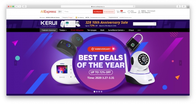 KERUI Official Store
