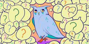 13 вопросов из передачи «Что? Где? Когда?», над которыми придётся поразмыслить