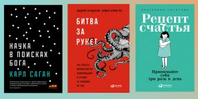 Издательство «Альпина» раздаёт 70 электронных книг