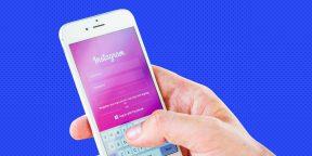 Как восстановить аккаунт в Instagram или доступ к нему